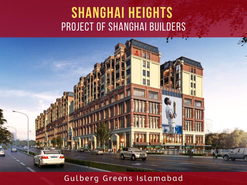 Shanghai Heights 12