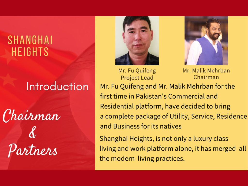 Shanghai Heights 09