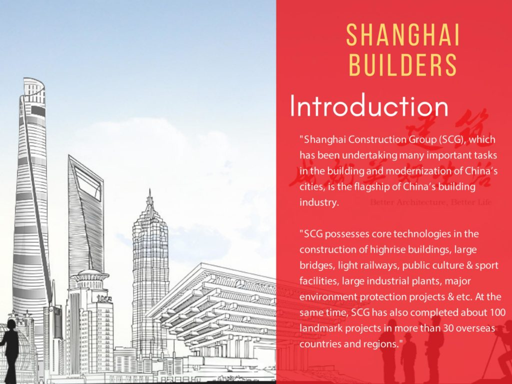 Shanghai Heights 07