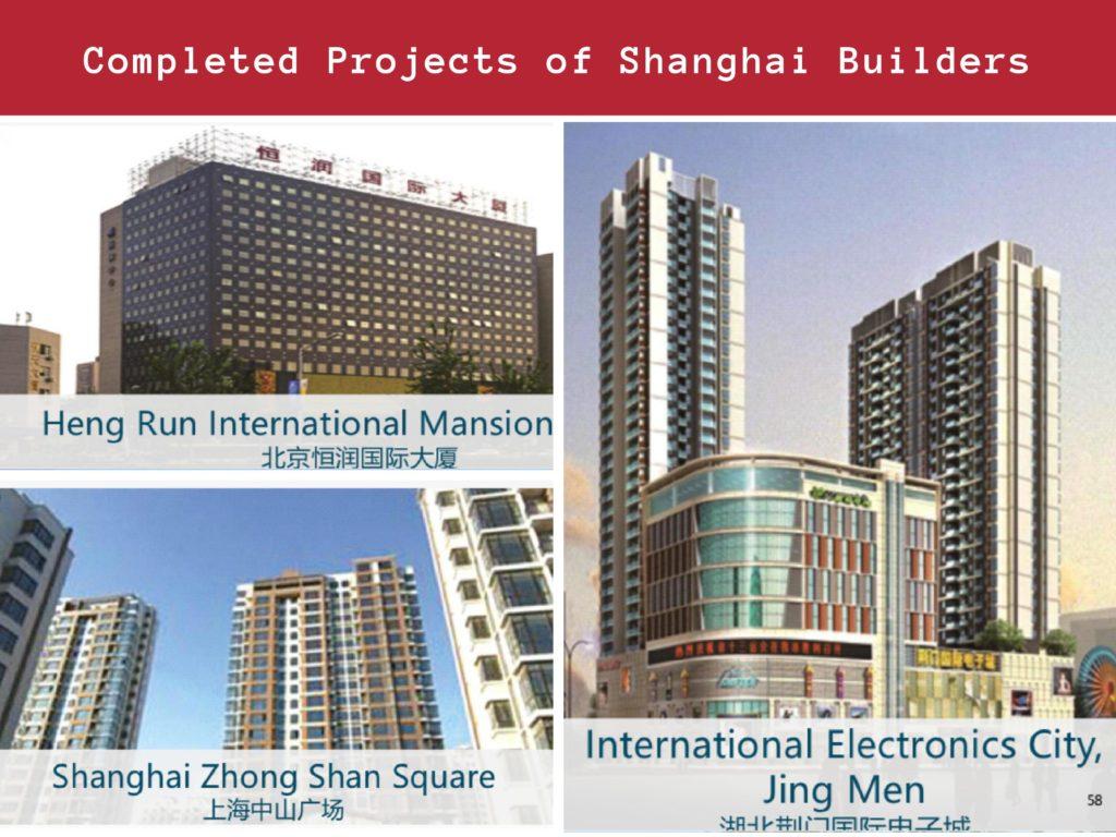 Shanghai Heights 02