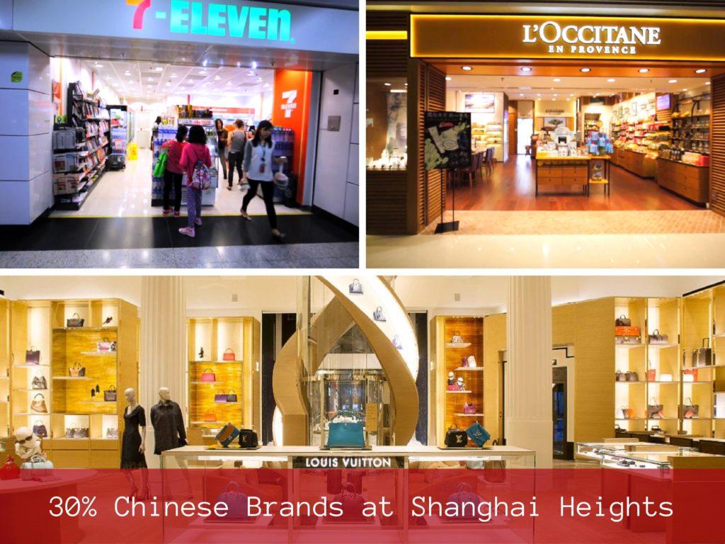 Shanghai Heights 17
