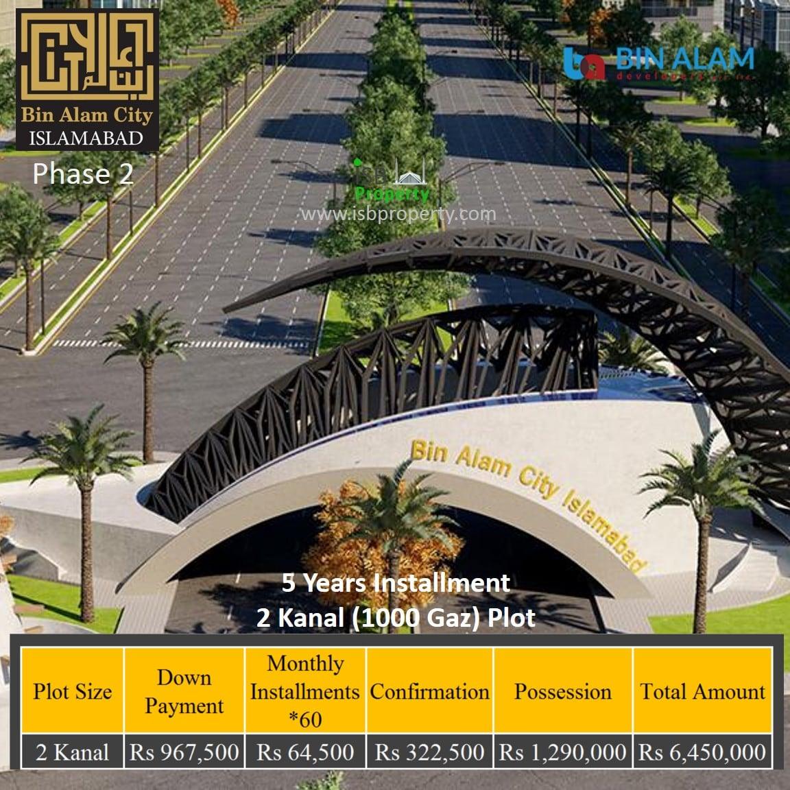 2 Kanal Plot on Installment at Bin Alam City Phase 2