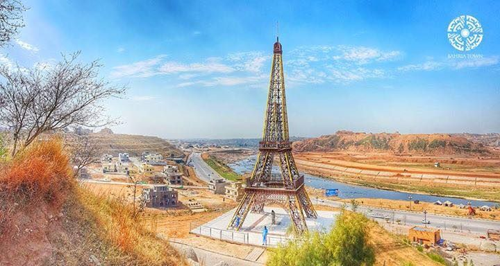 Bahria Town Eiffel Tower