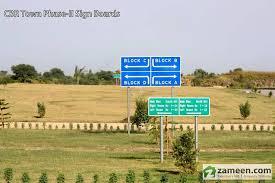 CBR Town Phase-2 Islamabad 5 Marla Plot on Installment