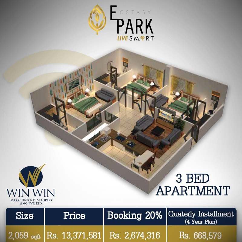 Ecstasy Park 3 Bed Apartment Layout Plan