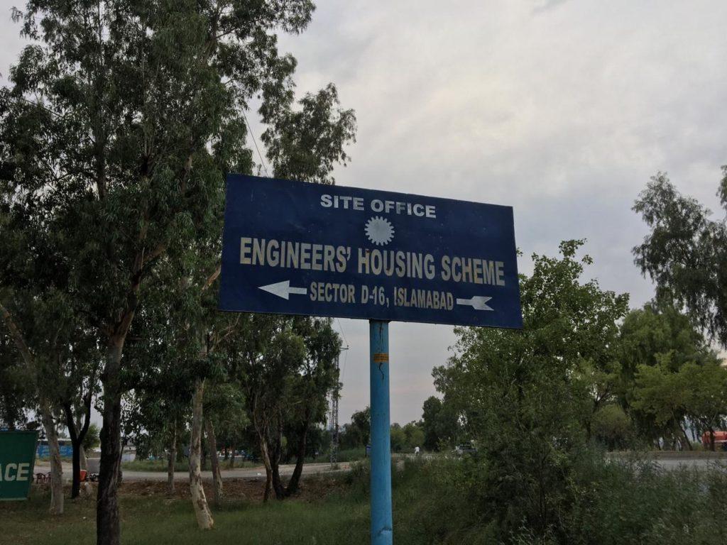 Engineers Housing Scheme 5