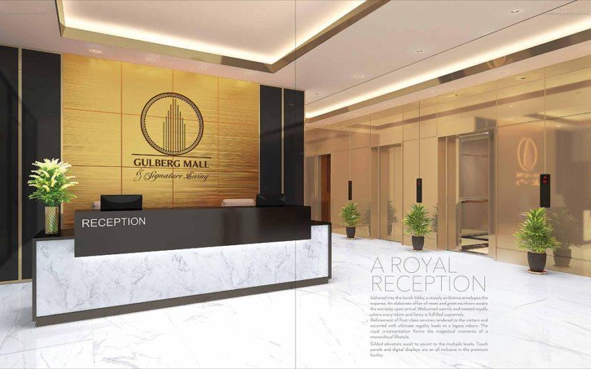 Gulberg Mall Reception