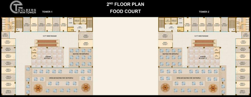 Gulberg Twin Tower 2nd Floor Food Court