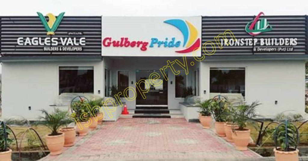 Gulberg Pride Site