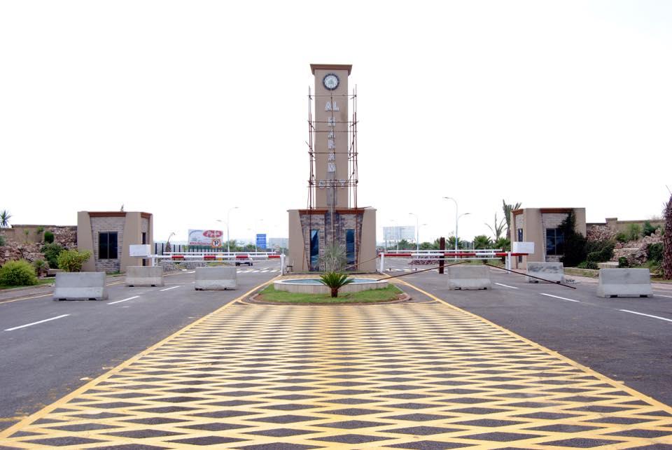 Al Haram City-1