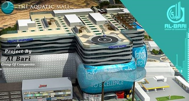 Aquatic Mall-6