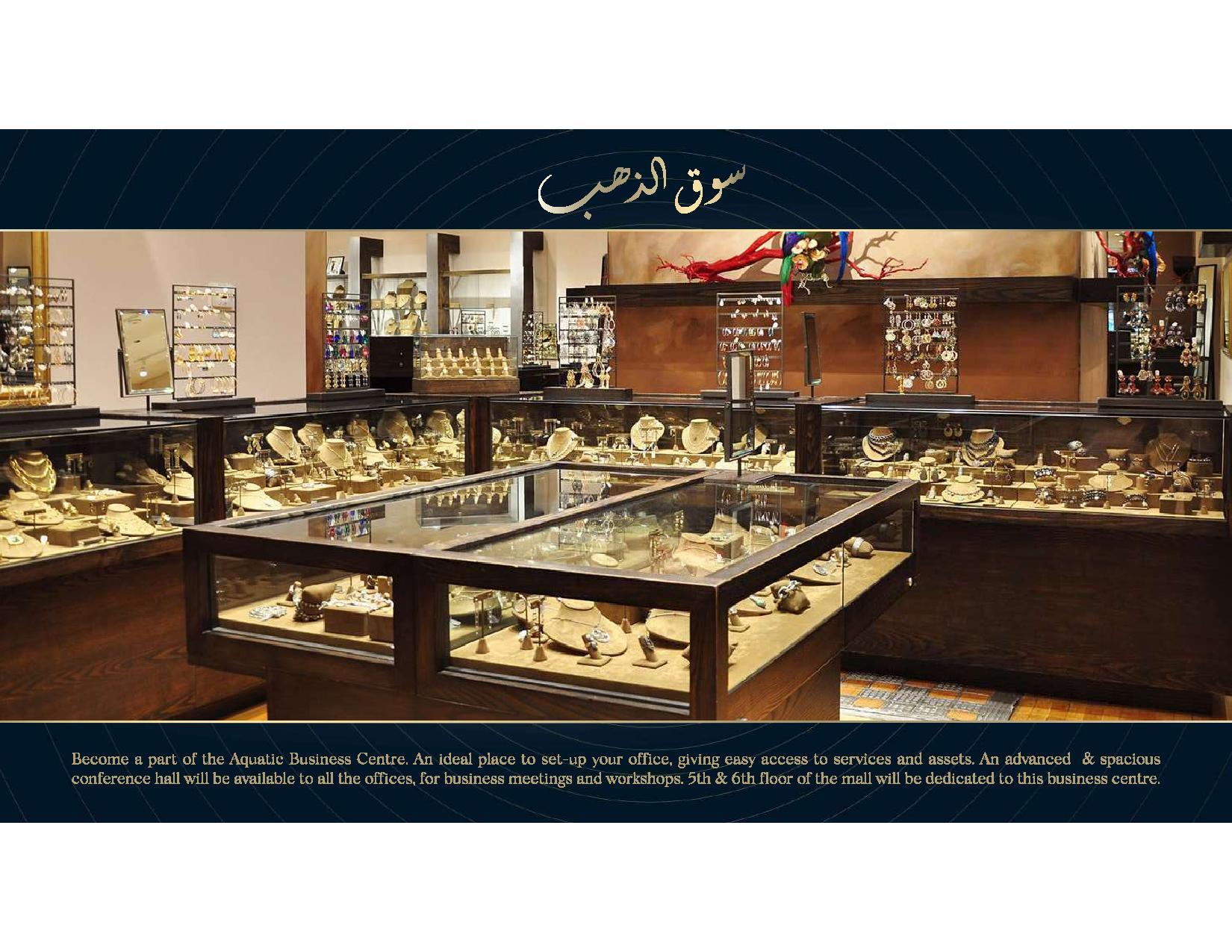 Aquatic Mall Gold Market