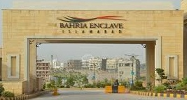 Bahria Enclave Gate