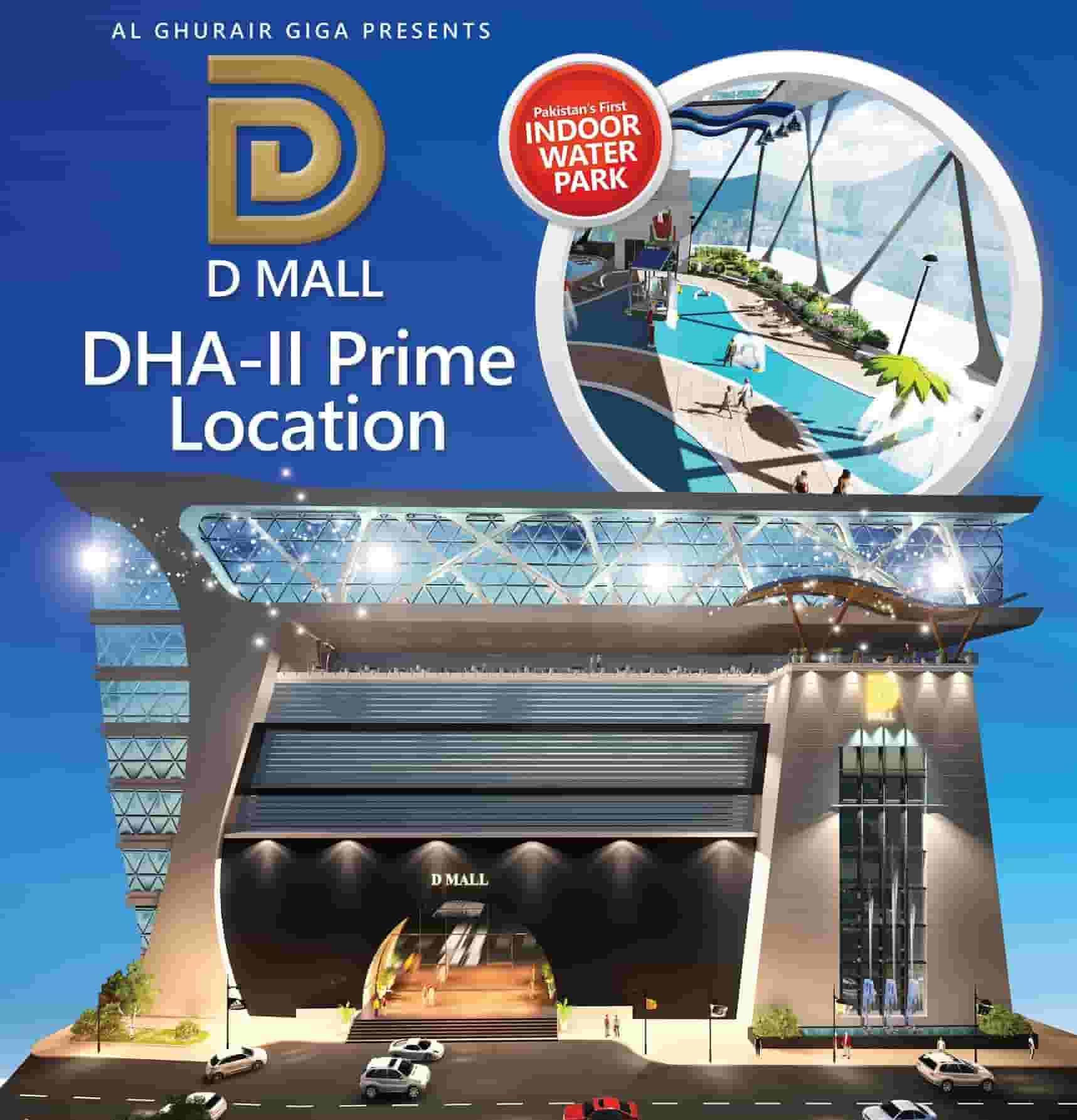 D-Mall 5
