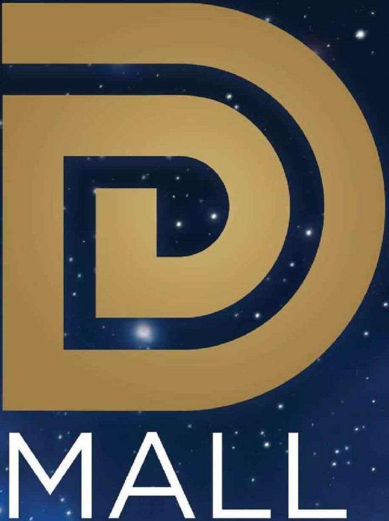 D-Mall Logo