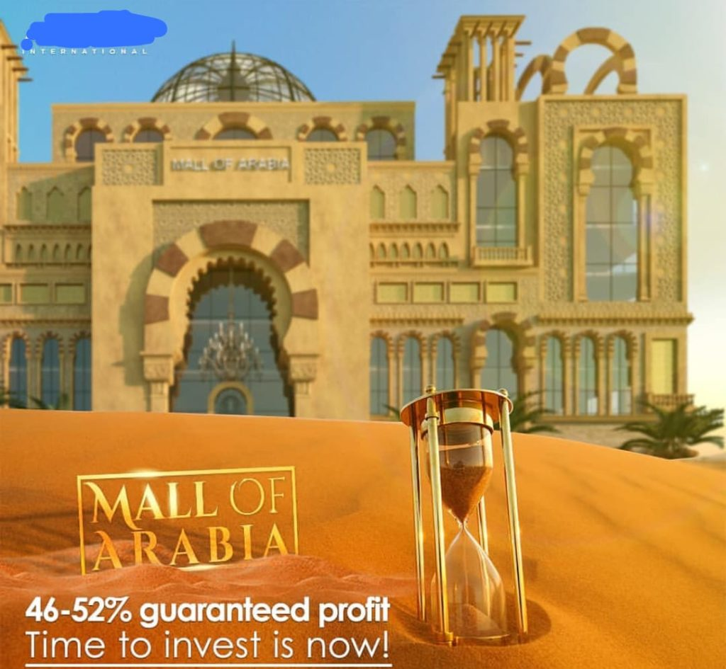 Mall of Arabia Front