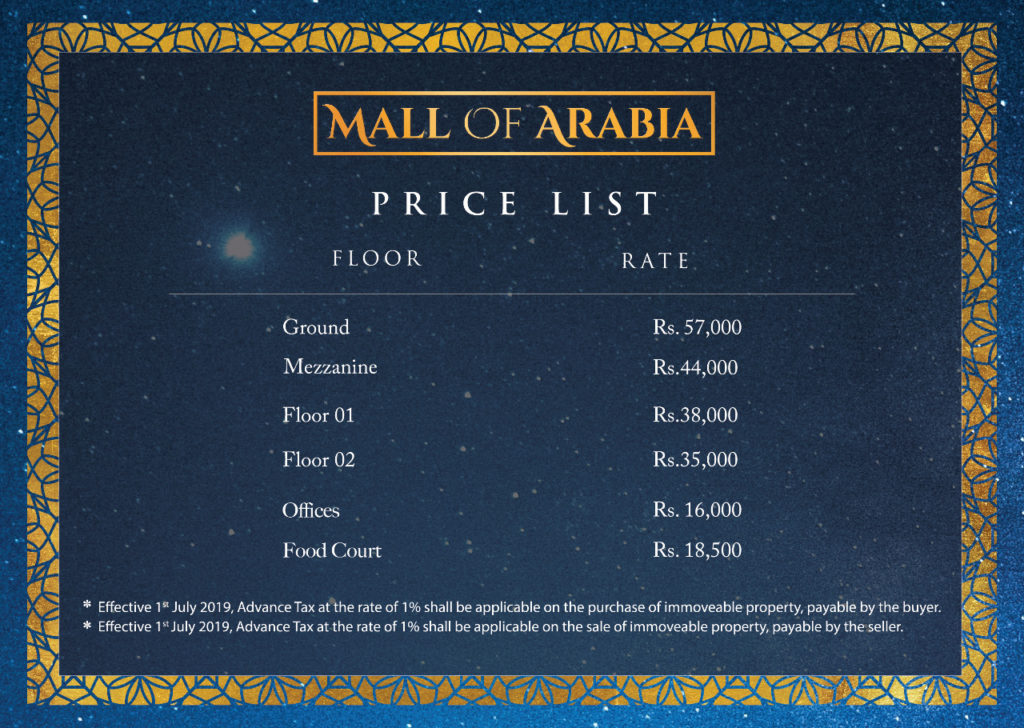 Mall of Arabia Payment Plan