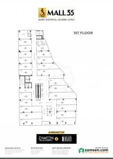 Mall 35 First Floor Plan