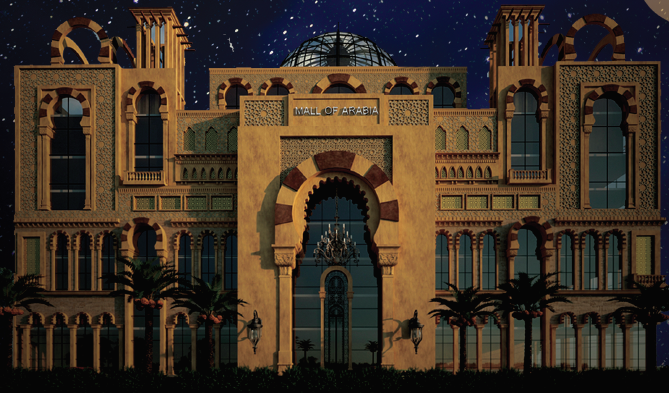 Mall of Arabia 1