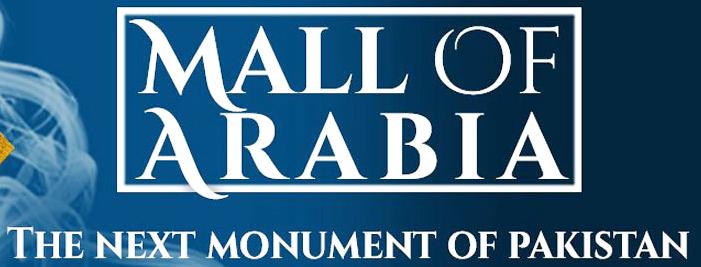 Mall of Arabia Logo 1