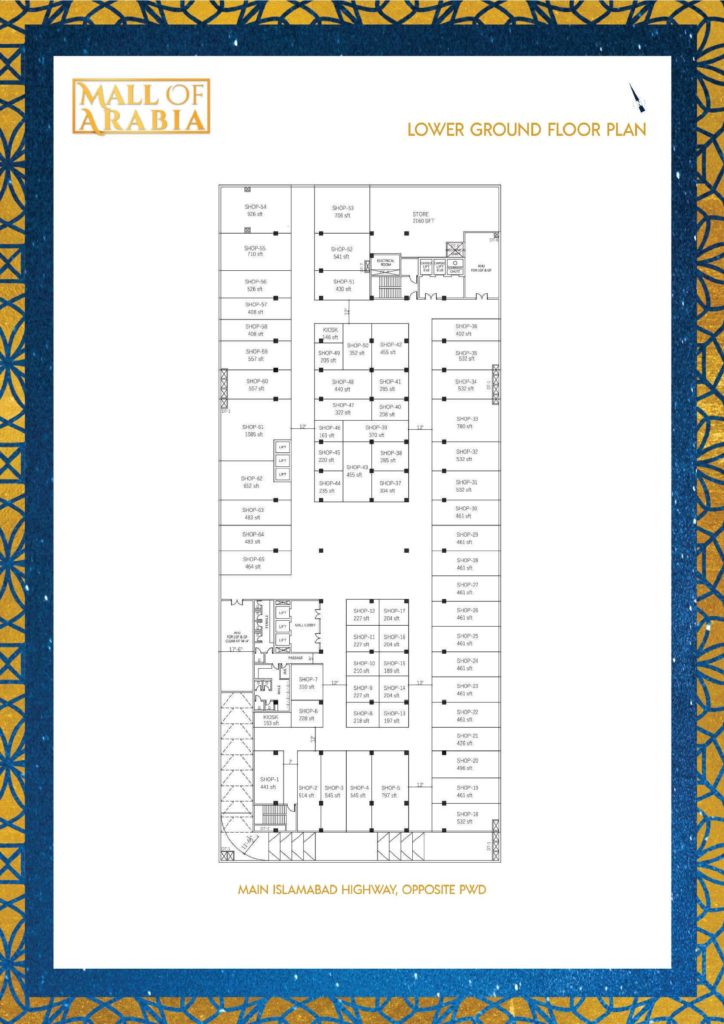 Mall of Arabia Lower Ground Floor Shops Plan