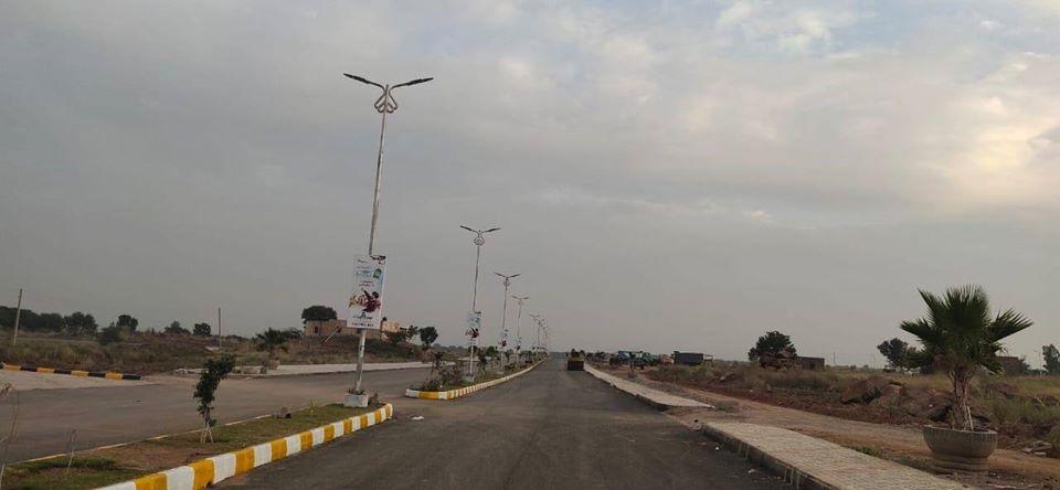 Avenue 3 Road