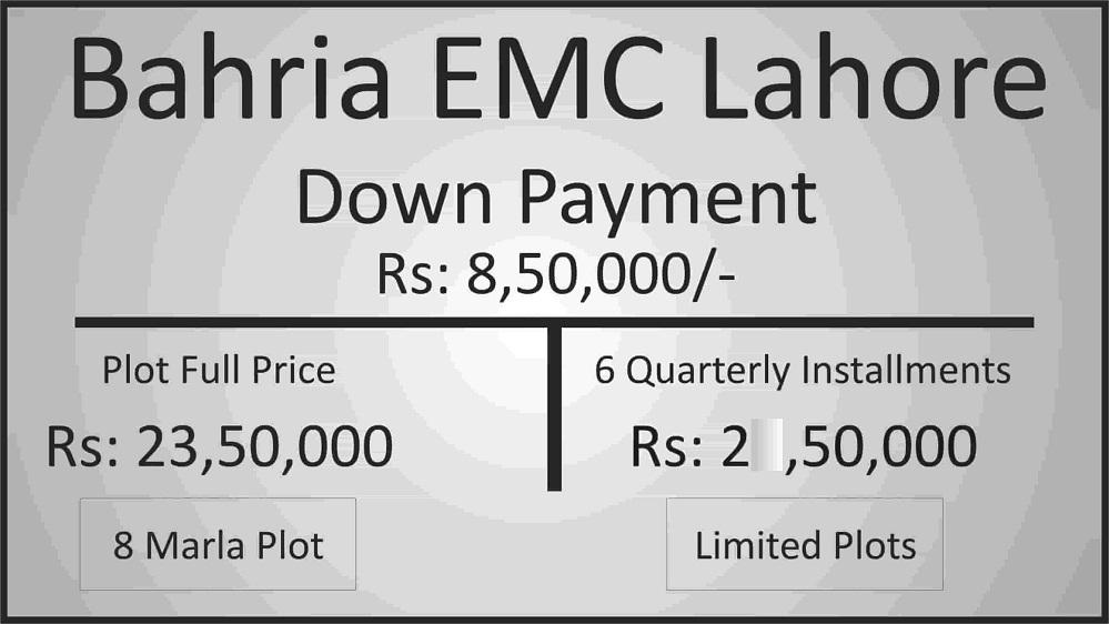 Bahria EMC 8 Marla Payment Plan