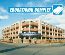Bahria EMC Educational Complex