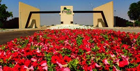 Etihad Town Lahore Gate 02