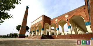 Etihad Town Mosque
