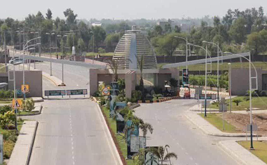 bahria-emc1