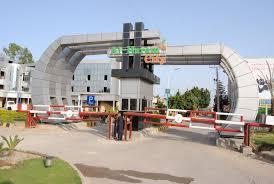 Al Haram City Gate