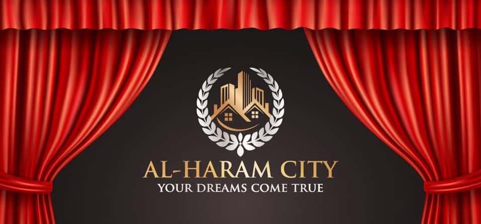 Al Haram City Logo