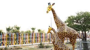 Al Haram City Park 2