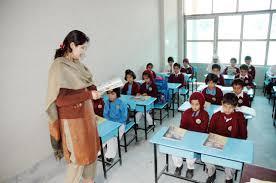 Al Haram City School 2