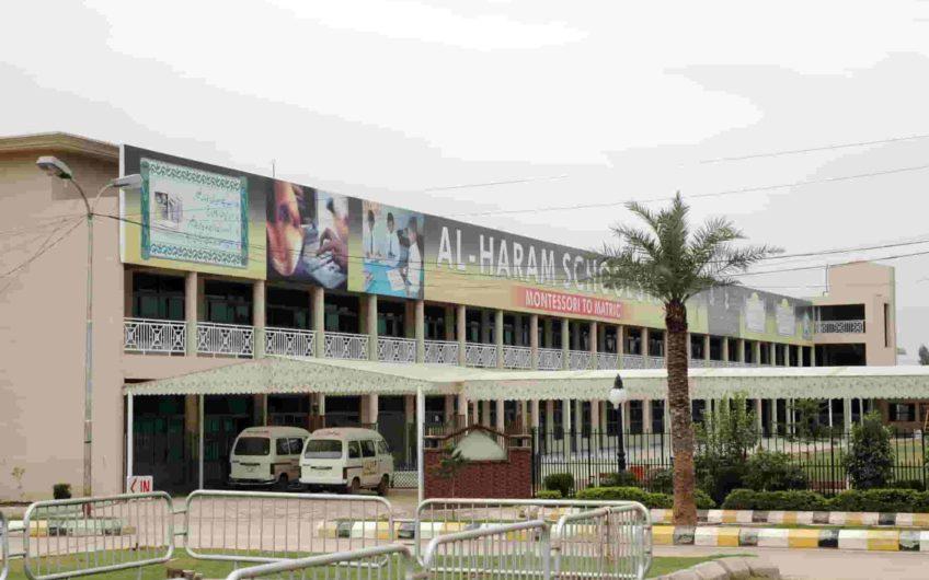 Al Haram City School 4