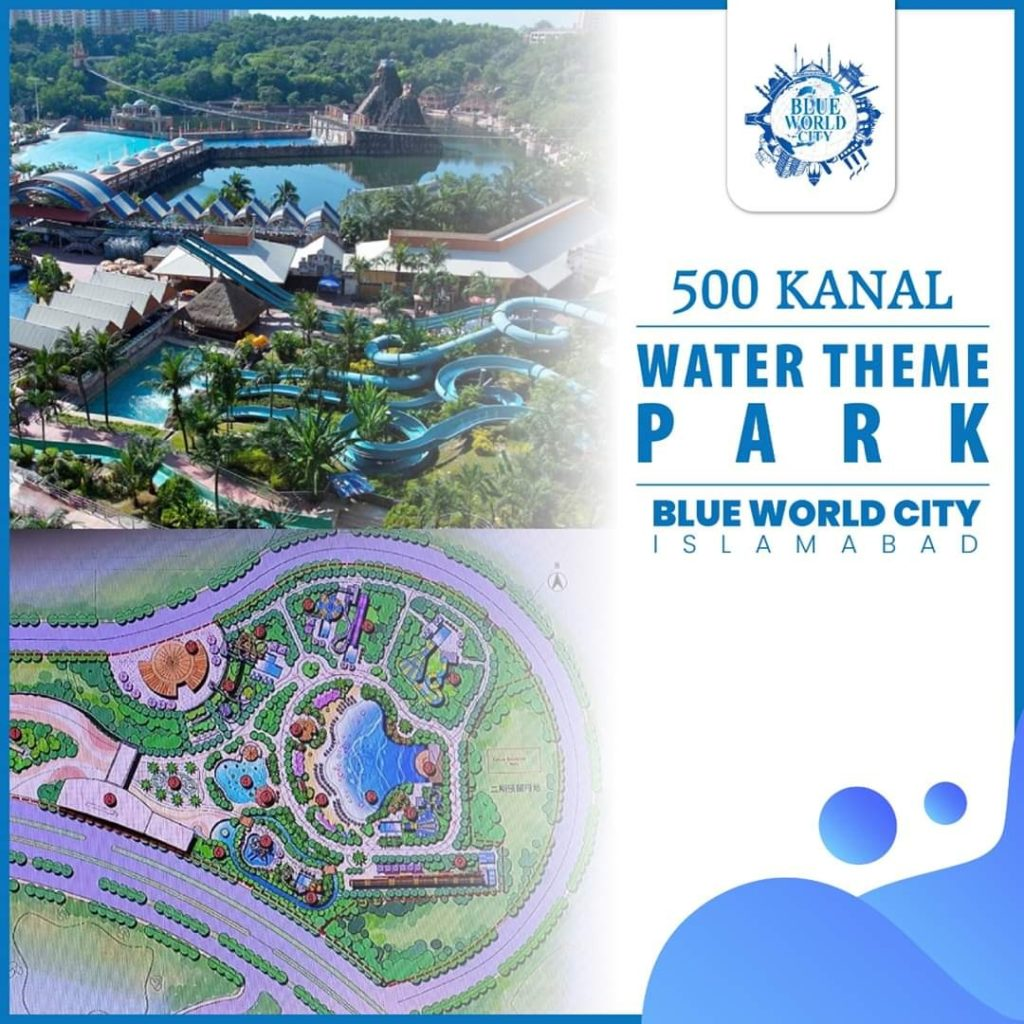 Blue World City Water Theme Park 2