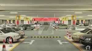 Burj ul Harmain Parking
