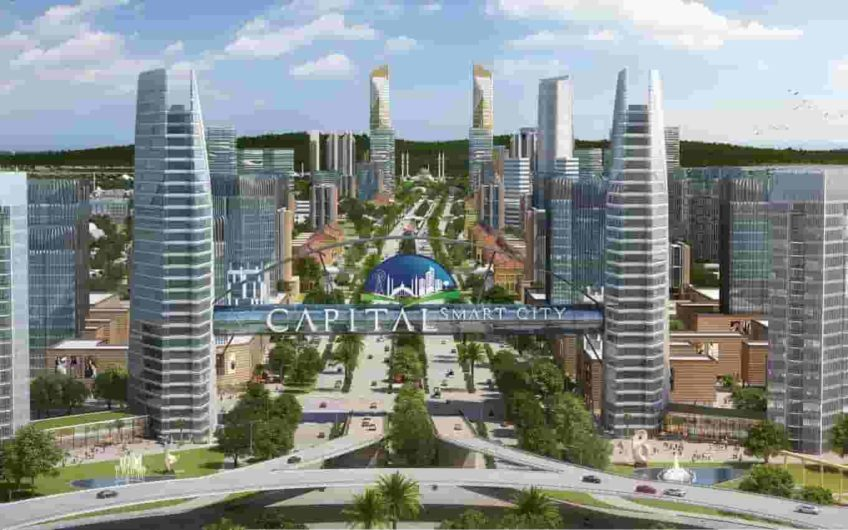 Capital Smart City Entrance