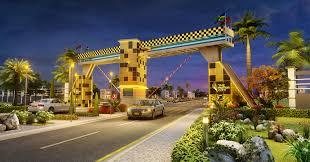 Motor City Gate 2