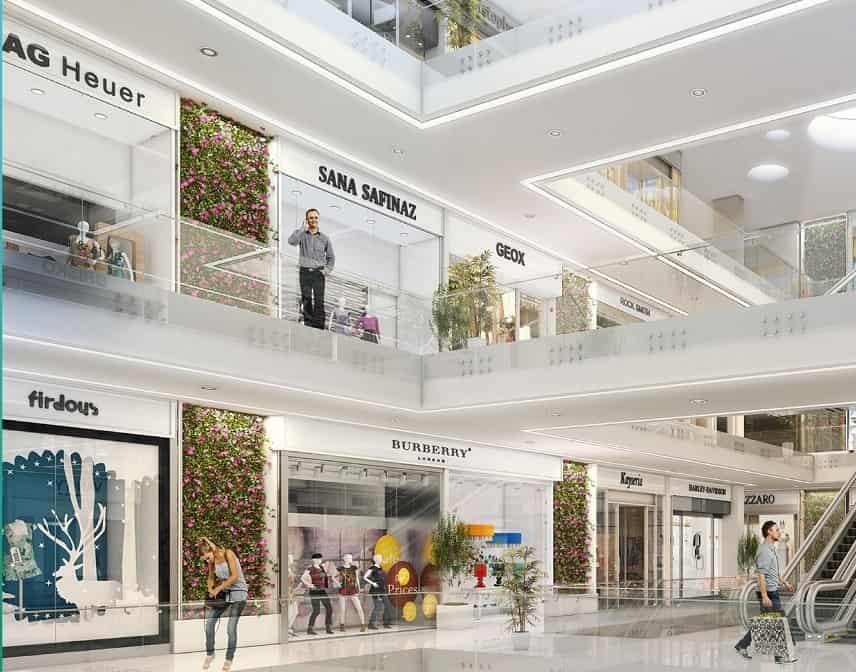 Amazon Mall 1