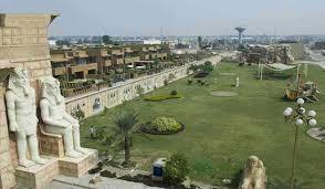 Bahria Town Lahore 02