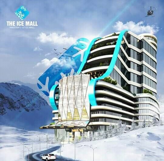The Ice Mall Elevation 02-min
