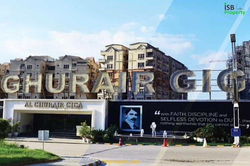 Giga Mall Extension 02