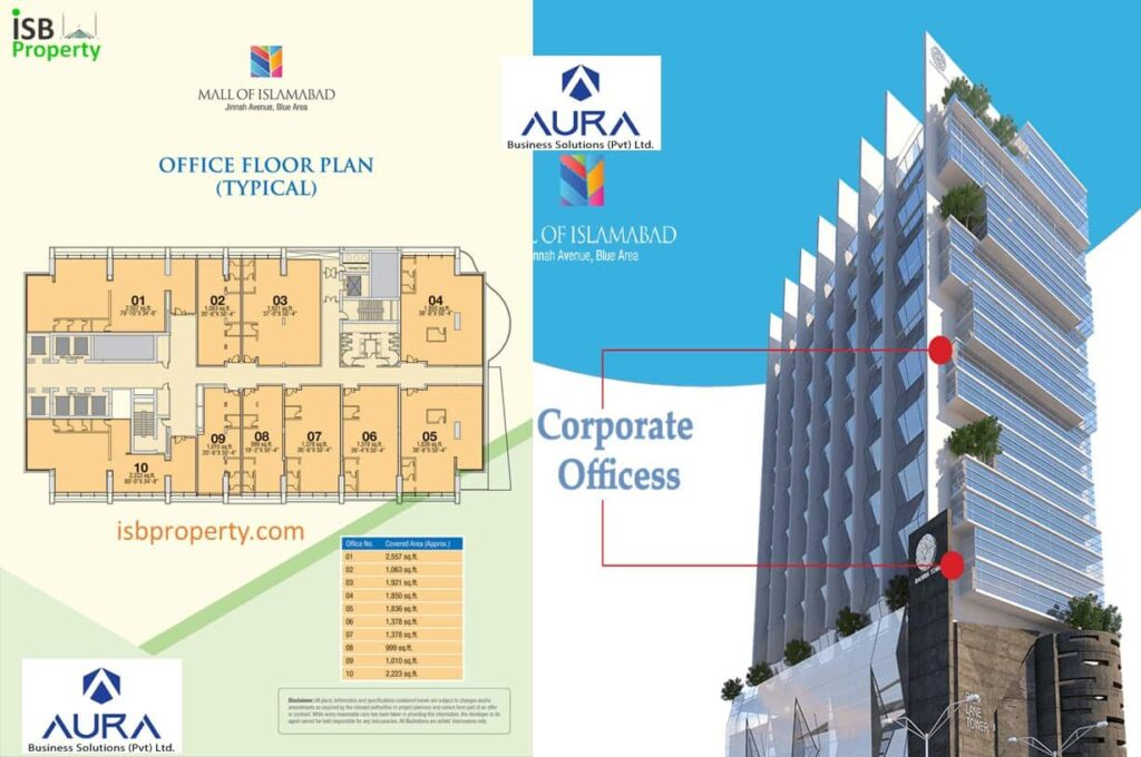 Mall of Islamabad Office Layout
