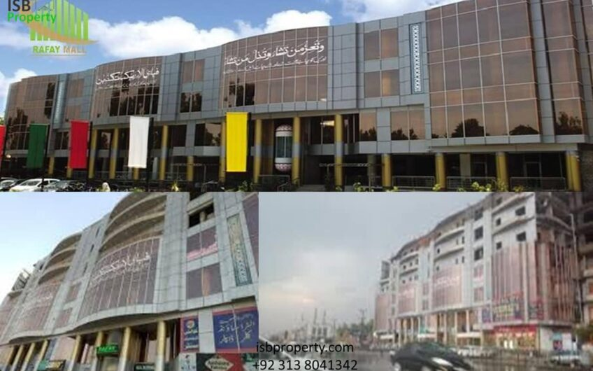 Rafay Mall 03