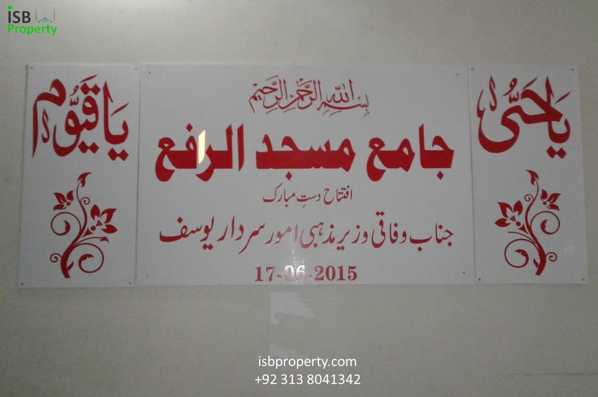 Rafay Mall Mosque 03
