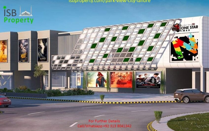 Park View City Lahore Cinema