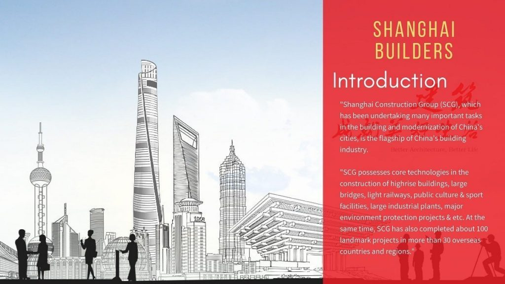 shanghai buiders intro-min